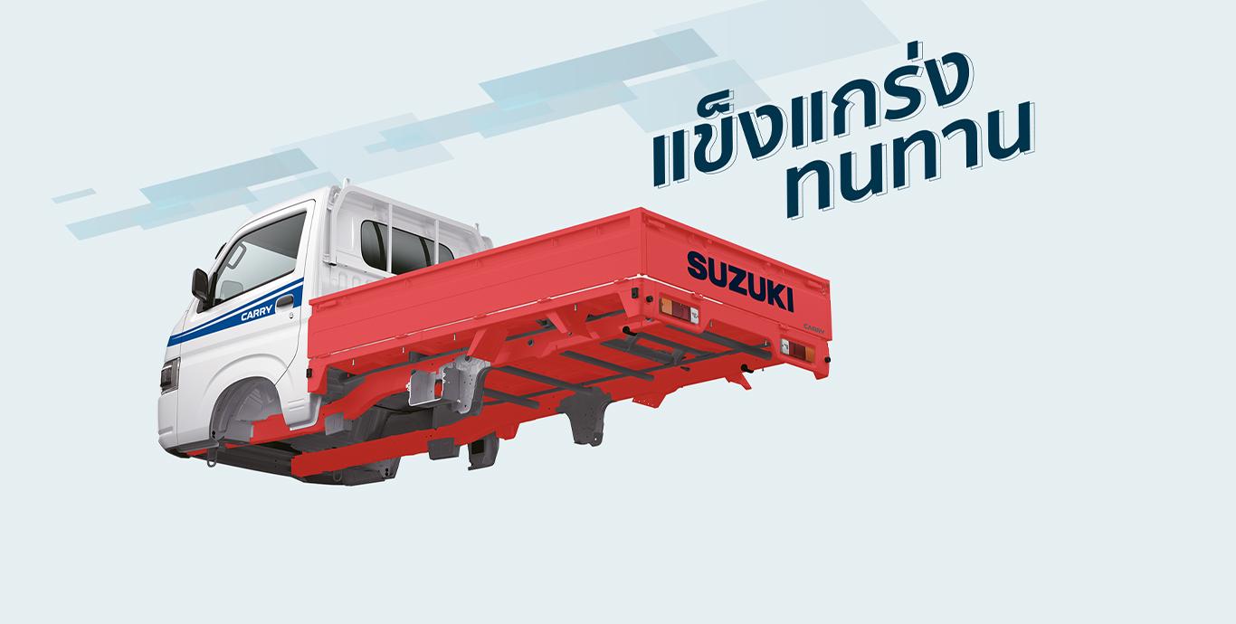 SUZUKI CARRY PERFORMANCE