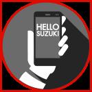 ติดต่อง่ายดายผ่านแอปพลิเคชัน Hello Suzuki