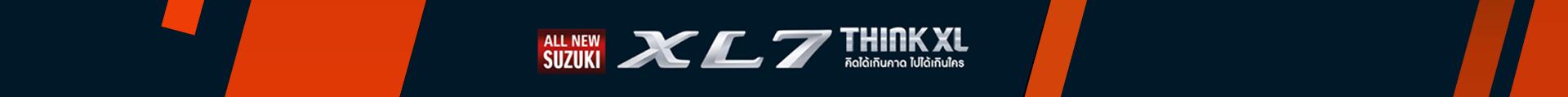 SUZUKI XL7