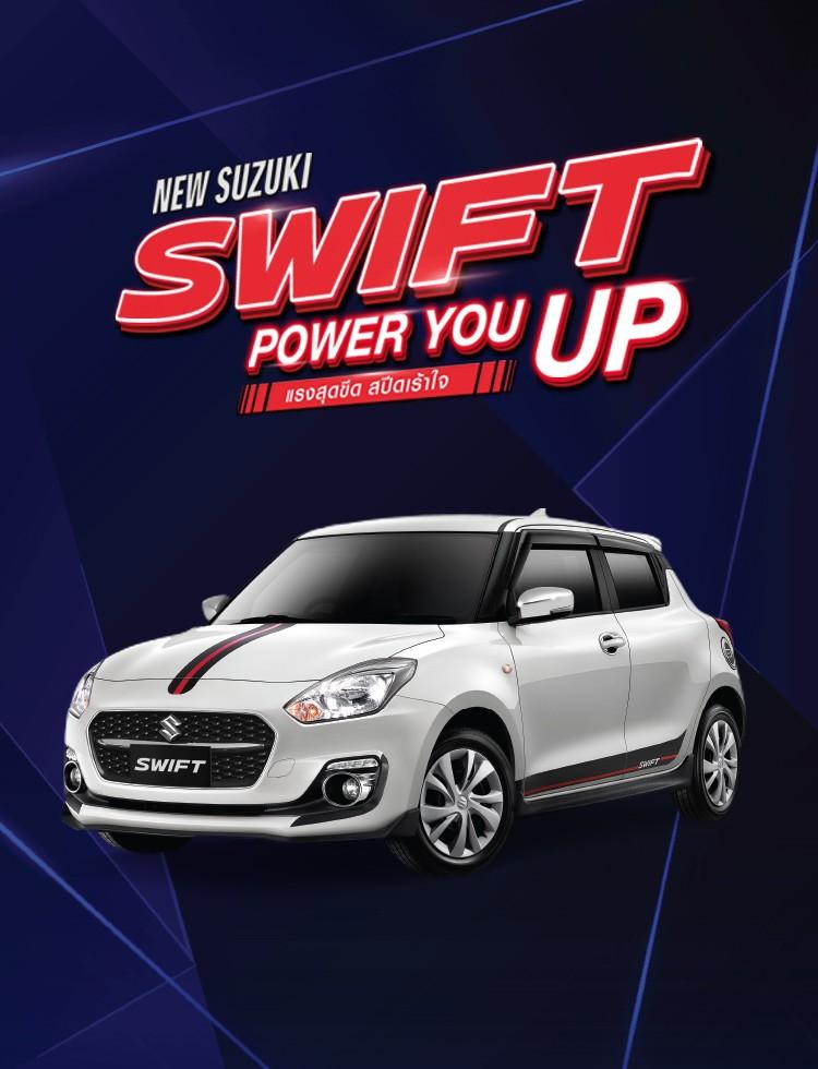 New Suzuki Swift ACCESSORIES