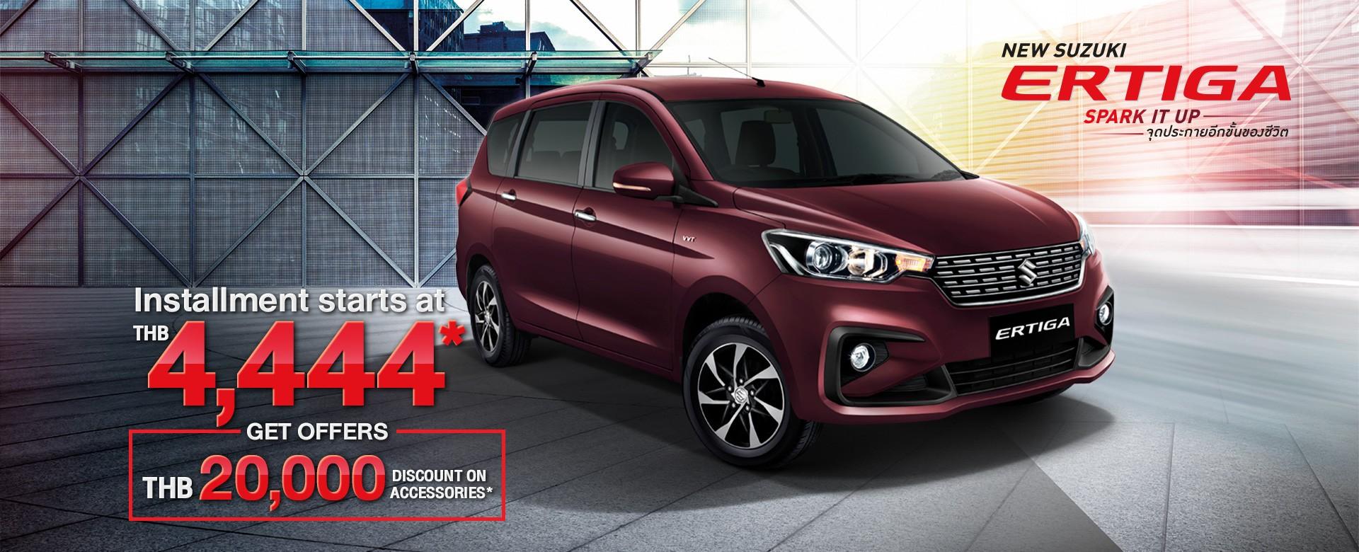 Suzuki ERTIGA Promotion