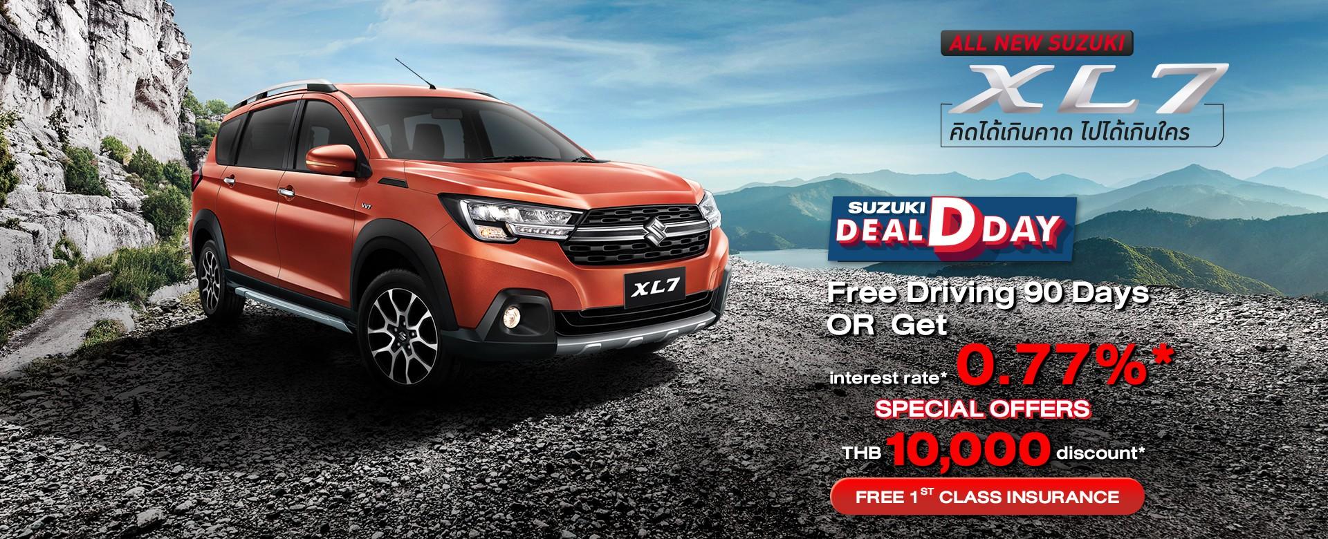 All New Suzuki XL7 Promotion